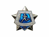 """Знак """"Воин-спортсмен, II разряд, бегун"""", заколка ОРИГИНАЛ СССР"""
