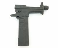 Надульник (насадка ПП с рукояткой) МР-651К МР-651К  29553