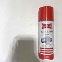Cмазка оружейная TEFLON spray, 200ml. Ballistol (Германия)