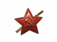 Звезда на ФУРАЖКУ, БОЛЬШАЯ красная ОРИГИНАЛ СССР