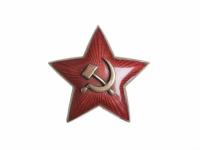 "Звездочка на ""ПИЛОТКУ"" РАРИТЕТ ОРИГИНАЛ  СССР"