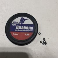 """Пули """"ДИАБОЛО"""" 4,5 мм, (250 шт.), 0,43 гр НОВИНКА!!!"""
